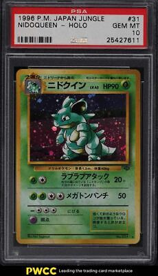 1996 Pokemon Japanese Jungle Holo Nidoqueen #31 PSA 10 GEM MINT
