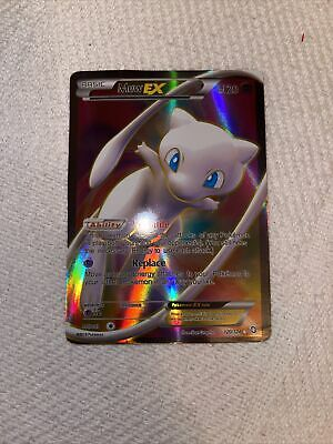 Mew EX 120/124 Dragons Exalted Ultra Rare Full Art Pokemon Holo Foil LP