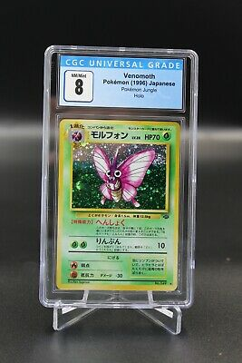 Pokemon Venomoth Holo – Japanese Jungle – CGC 8 NM/Mint
