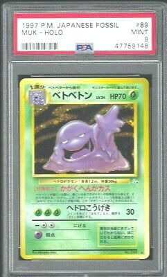Muk Japanese Pokemon 1997 Fossil Holo Card #89 Psa Mint 9