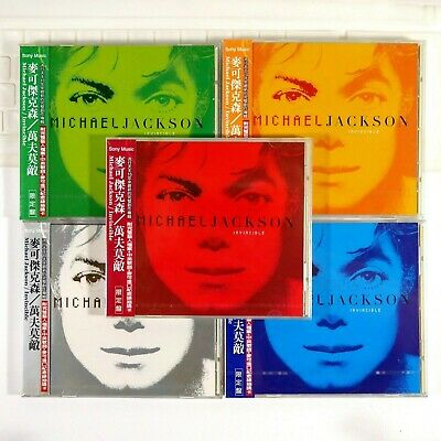 Michael Jackson Invincible Taiwan 5 Cd 5 Color Obi 2001 You Rock My World New