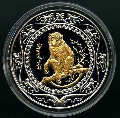 Mongolia 2004 Silver 500 Togrog, 1 Ounce Silver Proof  Lunar Year Of Gold Monkey