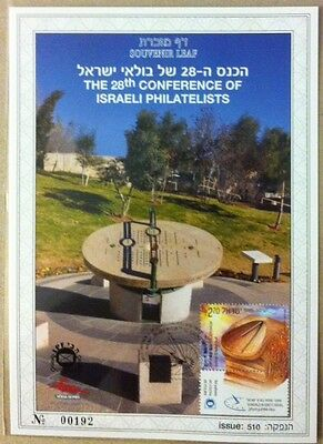 Israel 2014  Philatelists Day 28th Annual Conference Souvenir Leaf