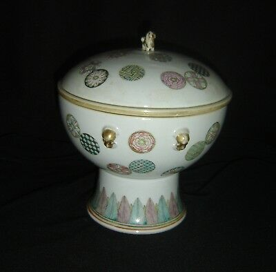 Antique Chinese Qing Famille Rose Flower Ball Porcelain Steamer Bowl 3 Piece.