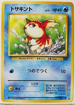 Goldeen 118 - VLP - POCKET MONSTER - Jungle 53/64 Japanese Pokemon Card