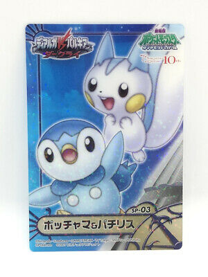 Carddass Pokemon Zukan Diamond & pearl Piplup Pachirisu 2007 Holo After 10th