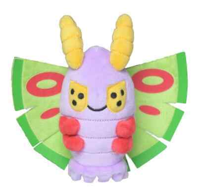 Pokemon Center Ruby & Sapphire Plush Pokémon fit Dustox Polyester
