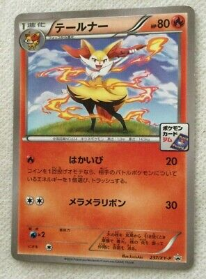 Braixen Pokemon Card Game GYM 2016 Promo 237/XY-P Rare Japanese Nintendo F/S