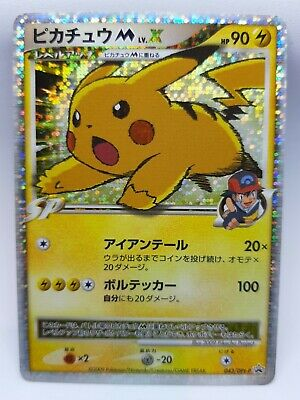 Pikachu Lv X 043/DPt-P Advent of Arceus Set Holo Pokemon Card Japanese Rare F/S