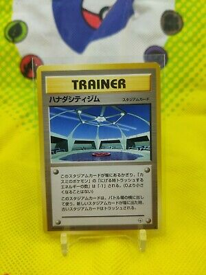 CERULEAN CITY GYM TRAINER - GYM HEROES Japanese UNCOMMON POKEMON Card – MINT !!