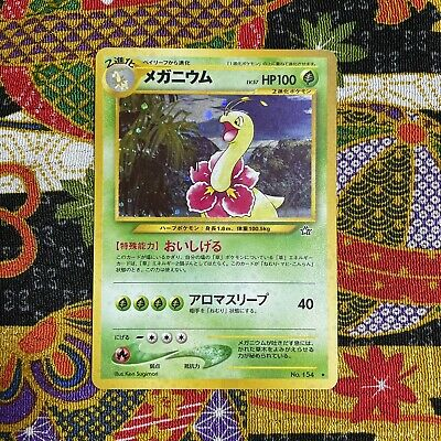 Meganium Neo Genesis No.154 Lightly Played Condition Japanese Pokemon Card