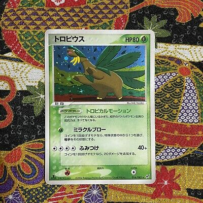 Tropius EX Deoxys 014/082 Moderately Played Condition Japanese Pokemon Card