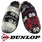 MENS SLIPPERS BOYS GENTS SLIP ON DUNLOP KNITWEAR FAIRISLE MULES SHOES SIZE 6 -12