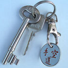 KARATE  KEYRING - Great gift that can also be use in Supermarket Trollys