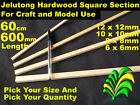 60cm (600mm) lengths of Jelutong Square Section 6,8,10,12mm (Balsa Alternative)