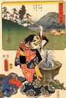 Art Photo Reprint - (No Title) - Ando Hiroshige 1797 1858