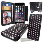 Pink & Black Polka Dot Wallet Case with Magnetic Detachable Hard case