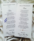 Parents of the Groom To Son & Daughter-in-law Personalised Keepsake Poem Cards
