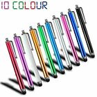 10x UNIVERSAL CAPACITIVE TOUCH SCREEN STYLUS PEN FOR LATEST MOBILE CELL PHONES
