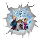 Frozen Wall Crack V2 Vinyl Wall Self Adhesive Sticker Decal Print Multi Size