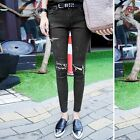 Jolse_imvely Black Distressed Skinny Jeans