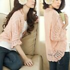 NEW Womens Fashion Hollow Batwing Sleeve Knit Cardigan Sweater S530