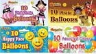 Childrens/Boys/Girls Birthday Party Balloons, Loot Bag Filler/Toy/Prize/Pinata
