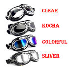 UV Protection Sports Ski Snowboard Skate Goggles Outdoor Motorcycle glasses