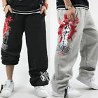 Hip Hop Mens Sweatpants Loose Baggy Cotton Track Paants Dance Trousers #p2