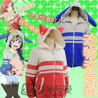Love Live Sonoda Minami Tojo Maki Nico Cosplay Costume Animal Hoodie Sweater