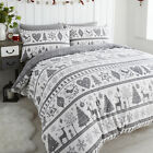King size Grey Duvet Cover - Private Listing