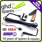ghd Cable fit 4.2B IV Hair Straightener Later Type2 4.2 & SS4.2  x1 10 25 50 100