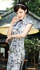 Внешний вид - Short sleeve Oriental Cheongsam Cheong-Sam Qipao black & White in Plum Flower