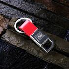 Personalised Leather Keyring in Red,  Brown or Black - Add a monogram or logo