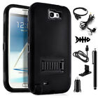 Samsung Galaxy Note 2 Defender Case with Screen Protector + Belt Clip Holster
