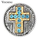 Ginger Snap Jewelry Vocheng 18mm Cross with Rhinestone 2 Colors Vintage Vn-1121