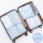 Cherry Waterproof Travel Storage Bags Clothes Packing Luggage Organizer Pouch