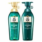 K-Beauty Ryo Scalp Deep Cleansing shampoo and Conditioner 500mL