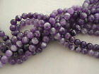 SAGE AMETHYST GEMSTONE BEADS VARIOUS SIZES/QUANTITIES