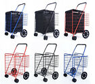 Внешний вид - DLUX Folding Shopping Cart D862S Double Basket Swivel Wheels