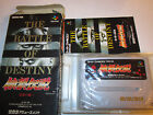 FANICOM GAME  THE BATTLE OF DESTINY COMPLETE WITH BOX AND BOOK   SHVC- GN