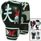 3X Sports Leather Boxing Gloves KickBoxing Training Sparring Muay Thai UFC Fight