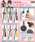 Touken Ranbu Online - Kanzashi Hair Clip Type Ball-Point Pen Sentinel