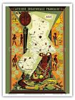 French Equatorial Africa Map Vintage World Travel Art Poster Print