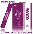 6-48 pcs Magnetic Plaster Patch From Back Pain Relief Miaolaodi VIOLET