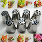 LOVE Silver Tone Rose Flower Russian Piping Tips Nozzles DIY Piping Nozzles