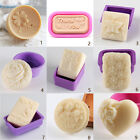 Silicone Flowers Butterfly Soap Mold Cake Chocolate Fondant DIY Decorating Tool