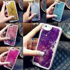 Dynamic Quicksand Glitter Liquid Stars Phone Case Cover Back For Various Phones