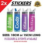 2x Personalised Name Custom Water Bottle Label Stickers School Sports Gym Drink