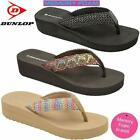 Ladies Womens Dunlop Memory Foam Comfort Walking Beach Wedge Sandals Shoes Size